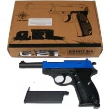 Galaxy G21 Spring Powered Blue Metal BB Gun Pistol (Walther P38 Replica)